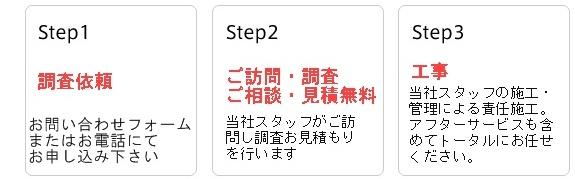 eco_2.jpg